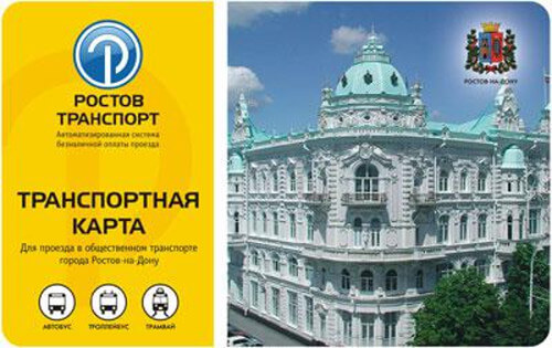 Транспортная карта Ростова-на-