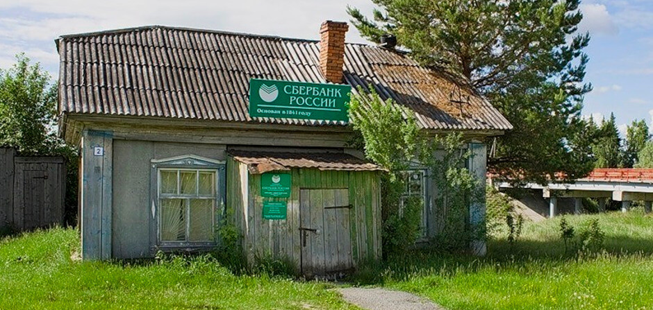 Сбербанк всегда рядом с ЖК Суворовский