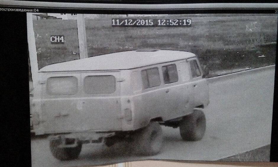 Таинственный автомобиль