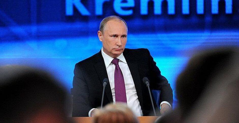 Обращение к Владимиру Путину от жителей ЖК Суворовского